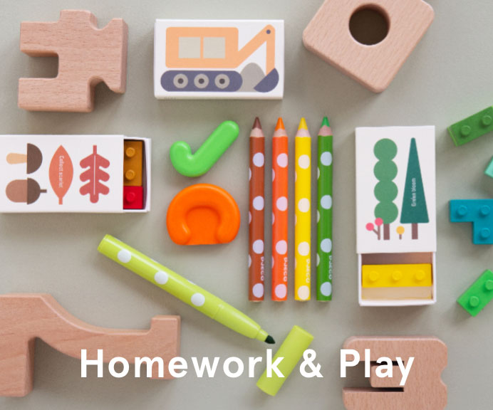 Homework & Play