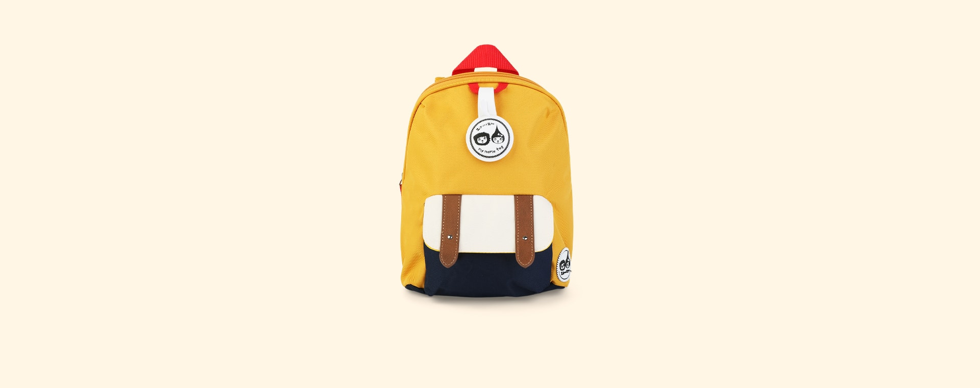 Mustard Babymel Mini Backpack with Rein