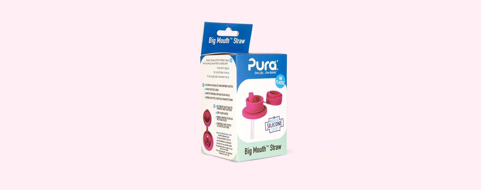 Pink Pura Silicone Straw Component and Inner