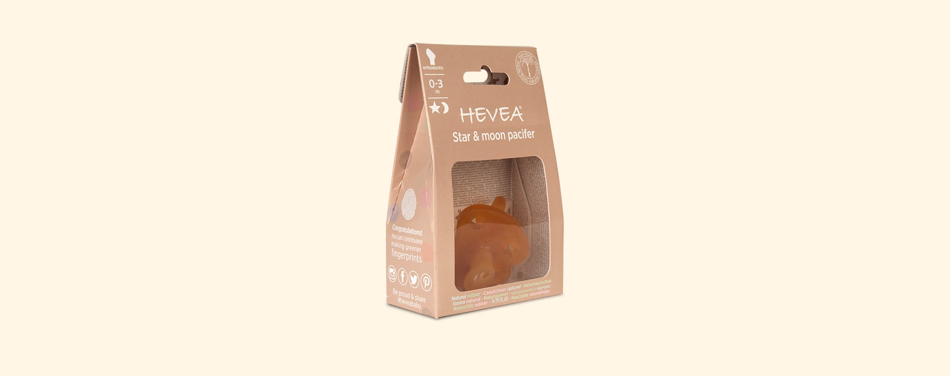 Neutral Hevea Classic Natural Rubber Orthodontic Pacifier