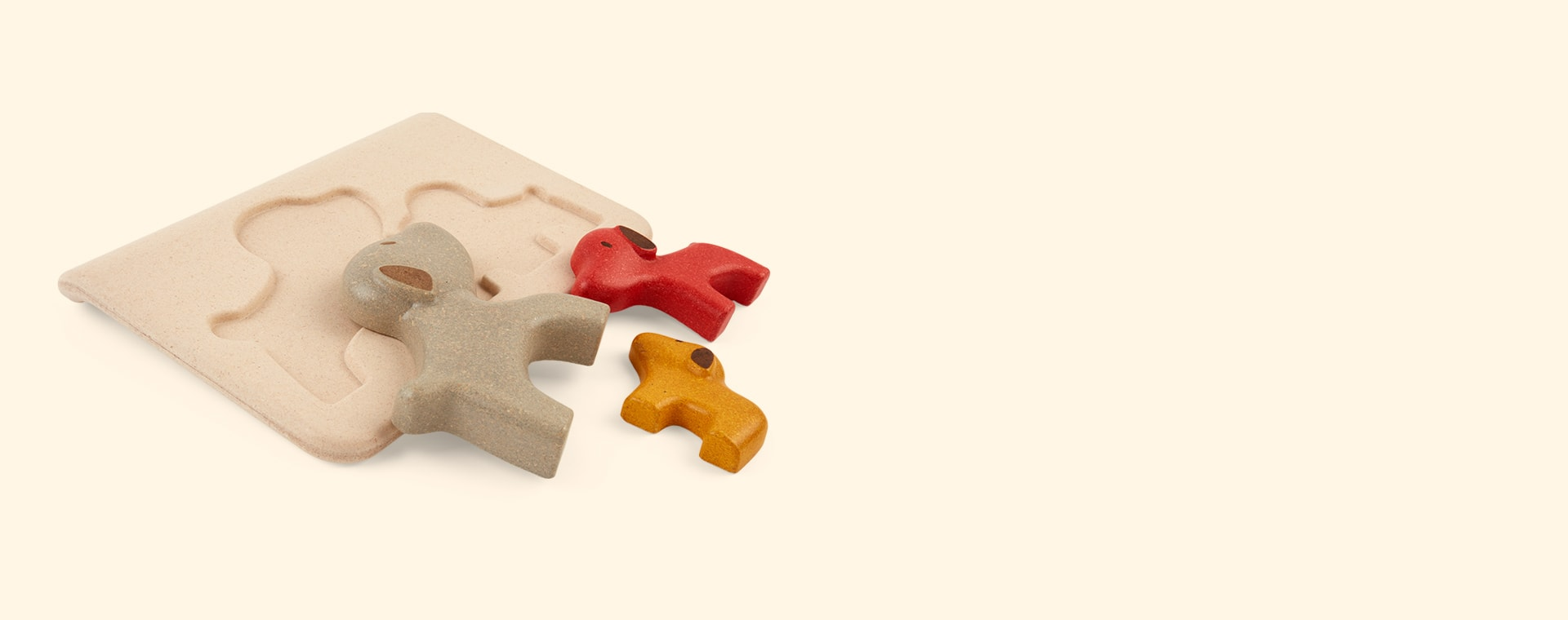 Dog Plan Toys Puzzle