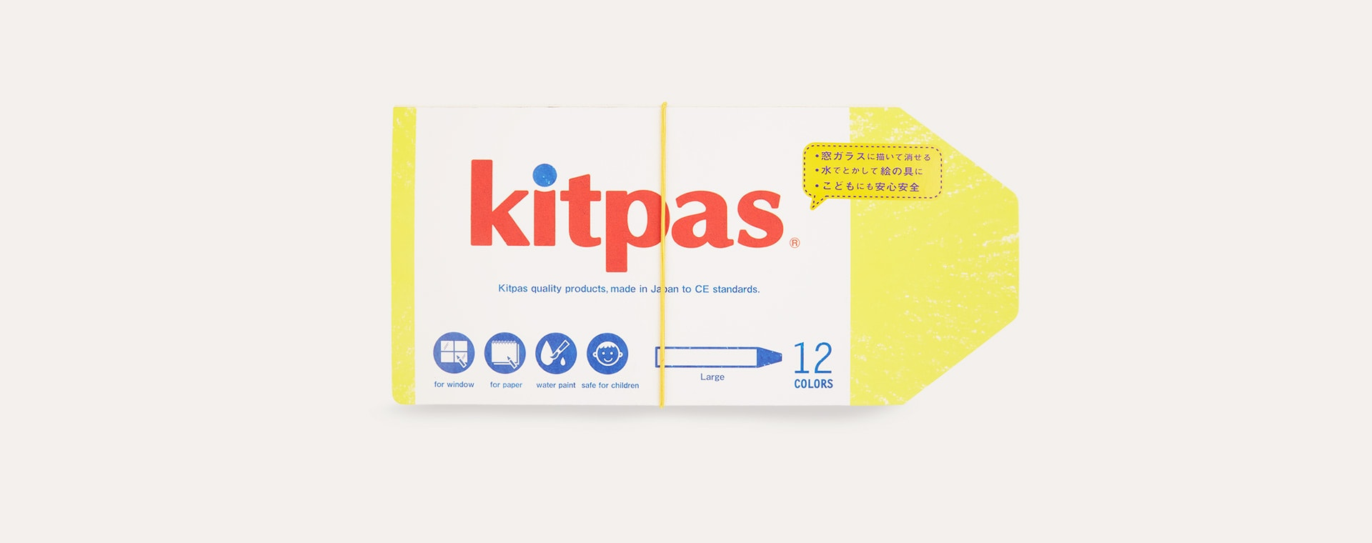 Multi kitpas Large 12 Colours