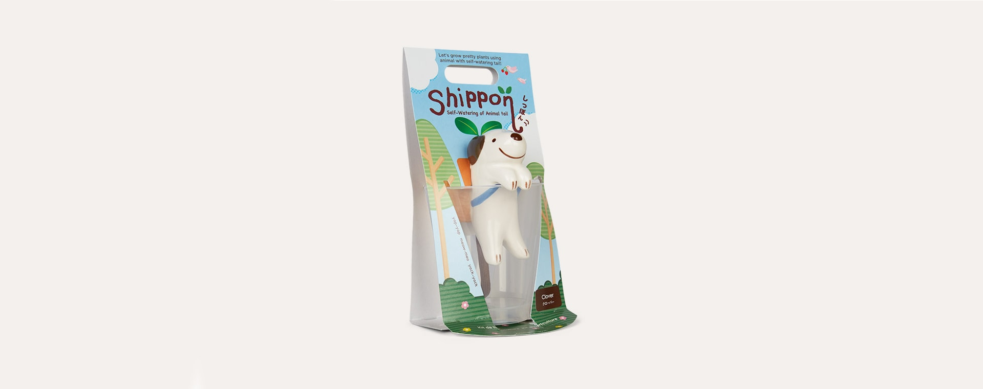 Dog Clover Noted Shippon Animal Planter